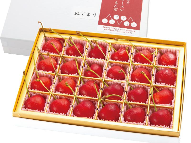 フローズンさくらんぼ「紅てまり 特撰」2L玉24粒化粧箱入 A-0729