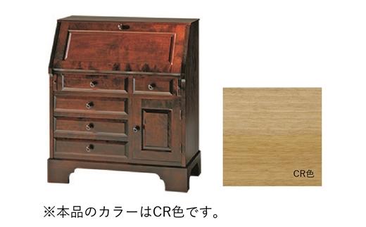 北海道民芸家具 ライティングビューロー HM800 《CR色》【01106】