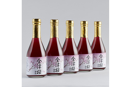 赤い酒 会津桜 300ml×5本セット