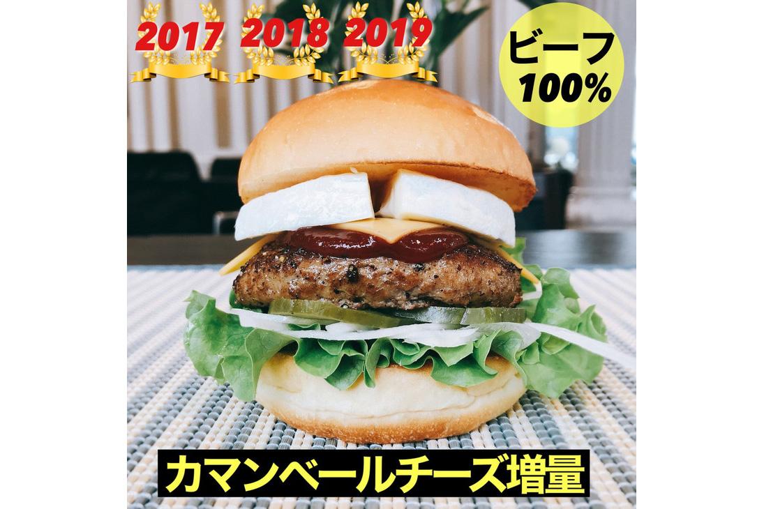 訳あり 増量【緊急支援品】ダブルチーズバーガー 5個 &亀岡野菜セット『カマンベールチーズとビーフ100%のプレミアムチーズバーガー』
