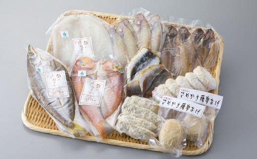 035M7 宮津湾の恵み 冷凍魚介バラエティセット[髙島屋選定品]