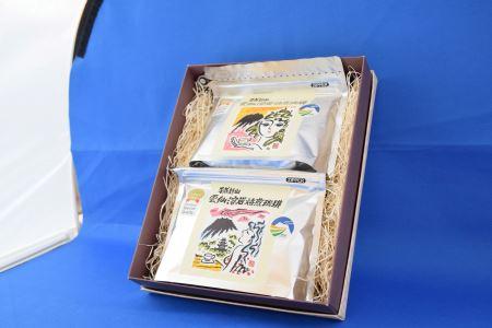 AB026有明海の塩珈琲セット