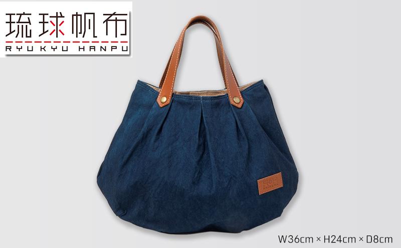 「琉球帆布」琉球藍染パンプキンバッグ