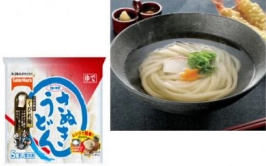 K1378 さぬきうどん40食分(5食入×8袋)冷凍食品
