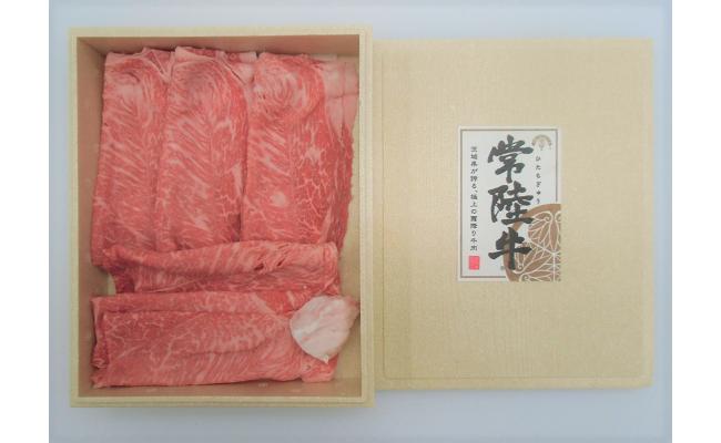 飛騨牛入バーベキューセット 2.3kg