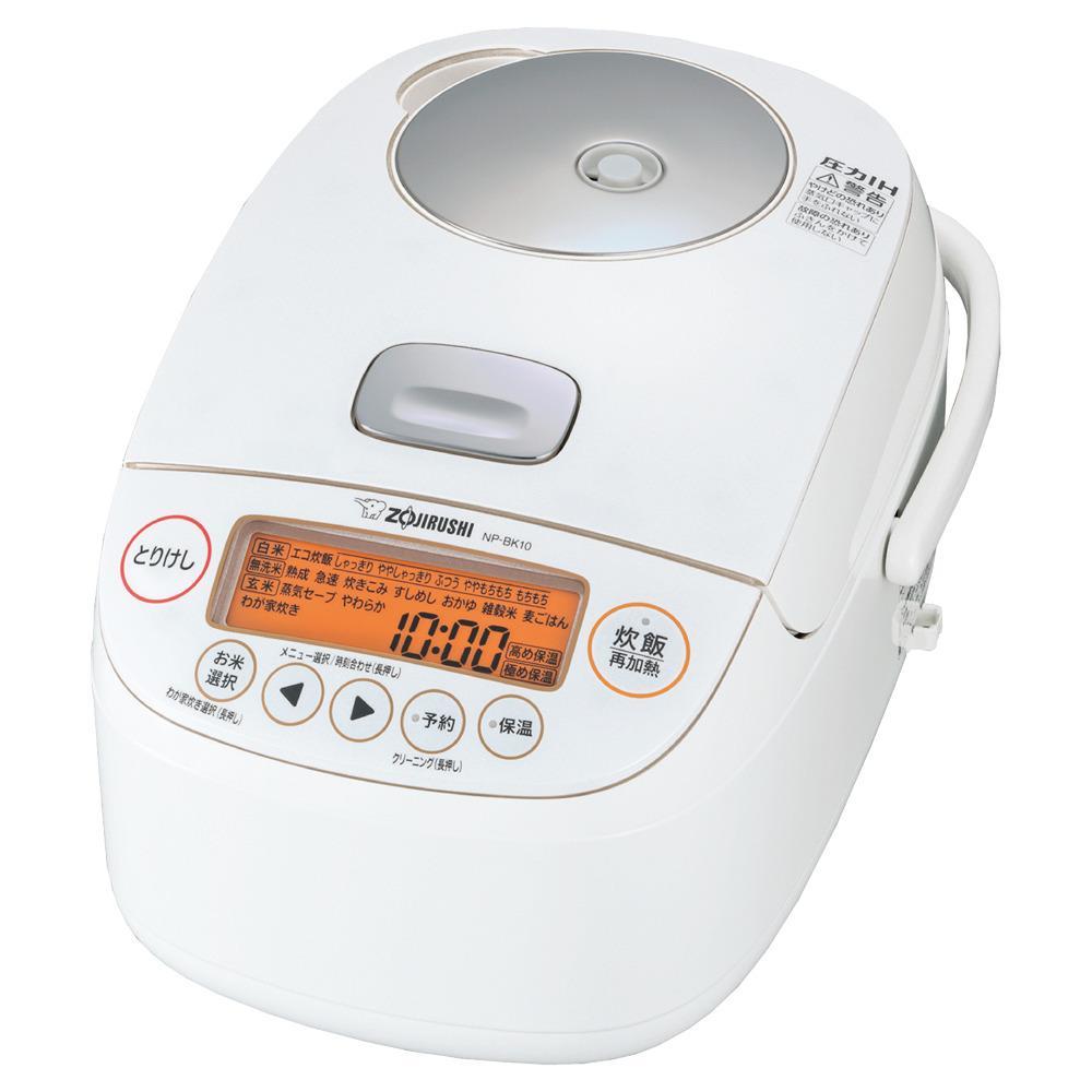 象印圧力IH炊飯ジャー(炊飯器) 「極め炊き」NPBK10-WA 5.5合炊き ホワイト