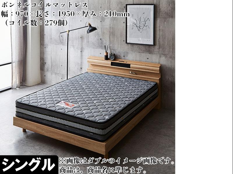 EO461_ボンネルマットレス サマンサ グレー マット シングル ベッド マットレス