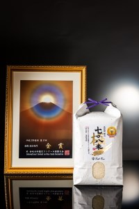 2-22A 令和2年産 極上のコシヒカリ「708米(なおやまい) 【極】」5kg