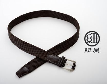 [P044] 組紐ベルト「CLVER」クロコメッシュ(35mm×125cm) 焦げ茶