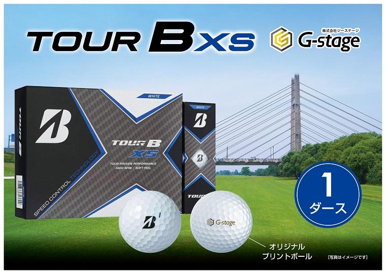 DM028_みやき町オリジナルゴルフボール ブリヂストンTOURBXS 1ダース