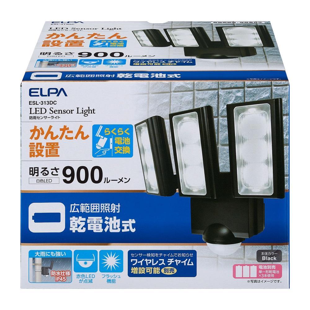 乾電池式センサーライト3灯