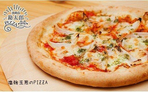 AZ05:淡路島たまねぎが主役!厳選素材の手作りピザ(6枚+1枚)