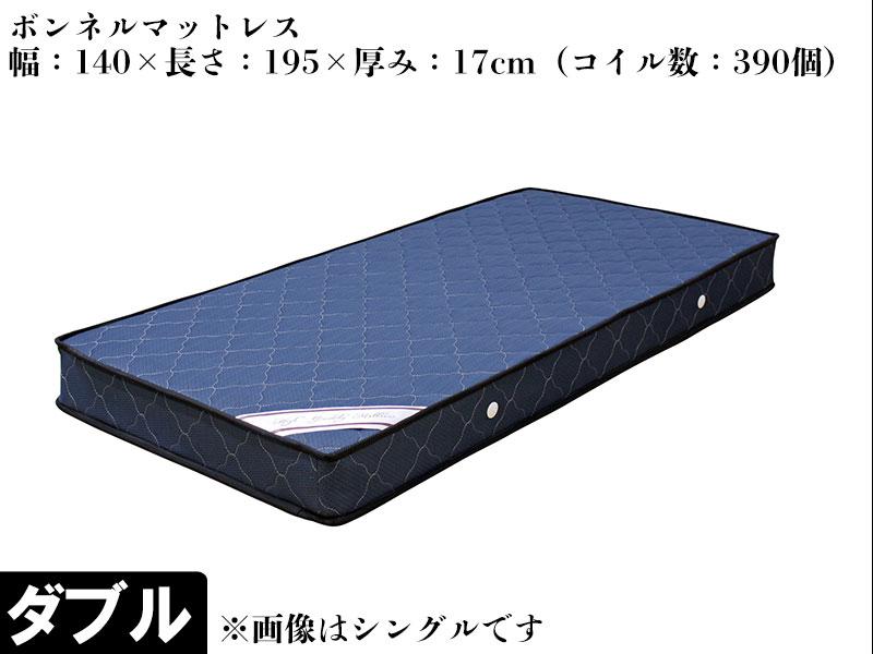 EO460_ボンネルマットレス ファーム ブルー マット ダブル ベッド マットレス