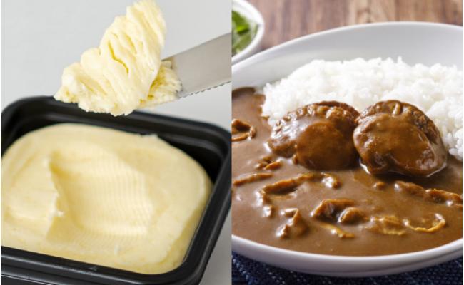 【02003】さるふつホタテバターカレー3箱・バター1個セット