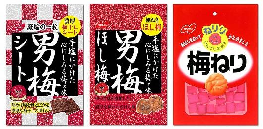 ノーベル製菓 梅セット( 男梅シート 12袋・男梅ほし梅 6袋・ねりり梅ねり 10袋 )