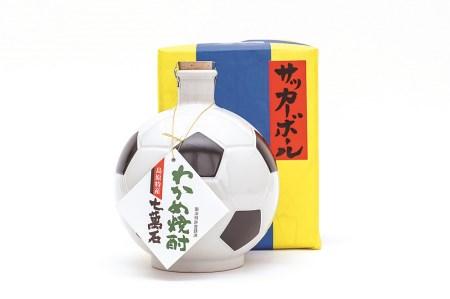 BA007サッカーのまちから贈る サッカーボール型ボトル わかめ焼酎