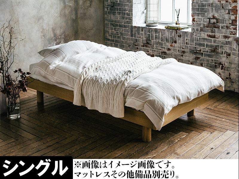 EO431_【開梱設置 完成品】ビスケ シングル ベッド ヘッドレス すのこ ナチュラル ベッドフレーム シンプル モダン 家具