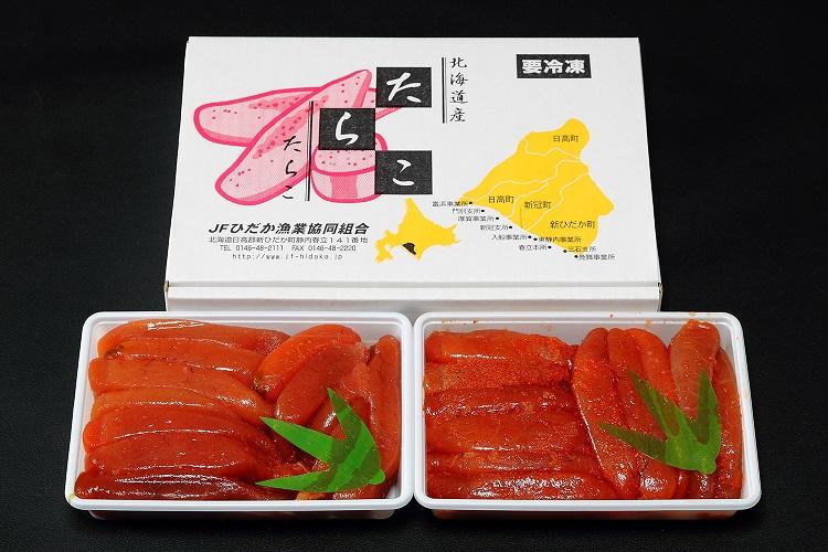 54 北海道産たらこ・明太子セット 15,000円