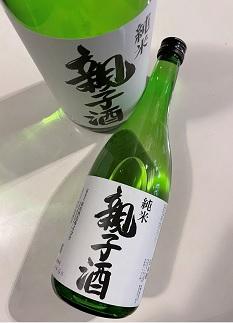 K1734 中⼾屋酒店オリジナル境町産⽇本酒 「親⼦酒 純⽶」 1.8L