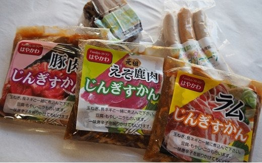 [0716]バラエティー肉製品セット