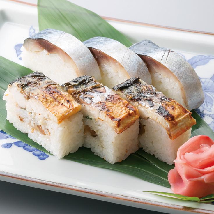 【F-852】古恒 鯖寿司セットA [高島屋選定品]