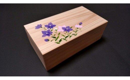 桧で作った桔梗の小箱~my宝箱~≪木製 桧 ヒノキ ひのき インテリア アクセサリー 収納 整理 小物≫