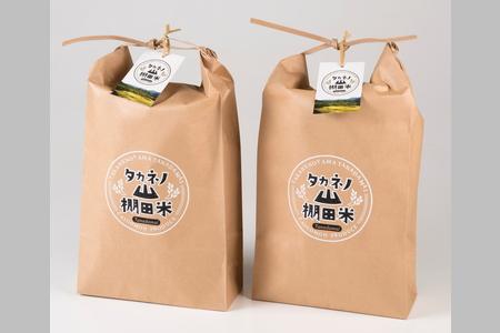 B4035 【令和3年産米】岩船産 棚田米コシヒカリ