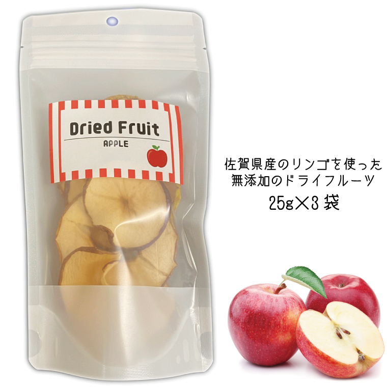 BG139_【毎月数量限定】さっちゃんのドライフルーツ♡砂糖不使用.無添加(輪切り)