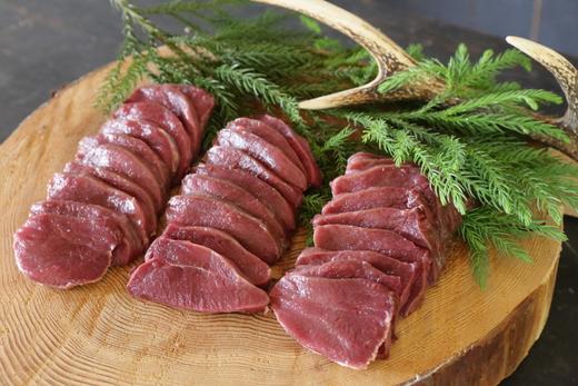 A86 森のジビエ 鹿肉バーベキュー用 600g