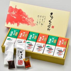 DF6002_高野山特産ごま豆腐 2種詰合せ 12個入 CL-1