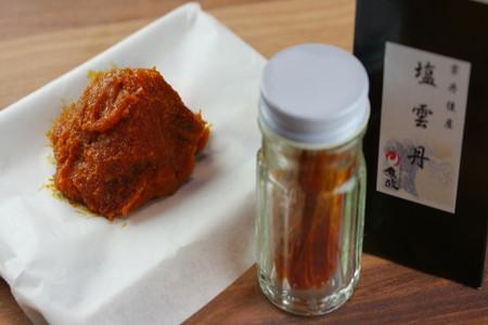 日本三大珍味の一つ! 塩雲丹(汐うに)50g 2本セット