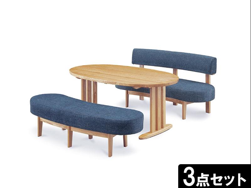 EO173_ 【開梱設置 完成品】ダイニングセット ダイニング3点セットオヴァール テーブル幅160cm ダイニングテーブル ブルー