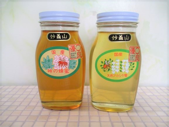No.205 国産 アカシヤ蜂蜜・国産 峠の蜂蜜240g 2本セット / はちみつ ハチミツ 群馬県 特産品