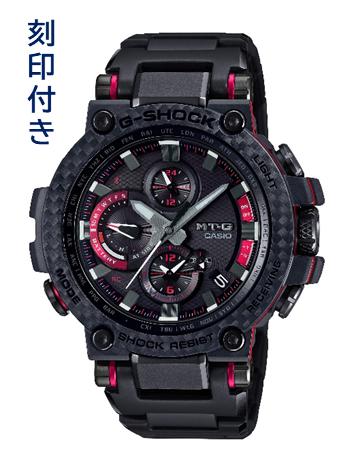 CASIO腕時計 G-SHOCK MTG-B1000XBD-1AJF≪刻印付き≫ C-0164