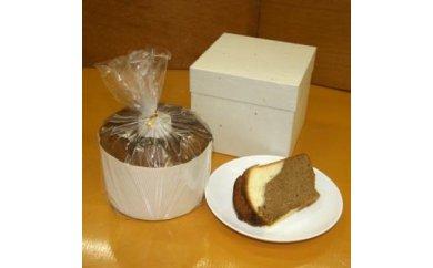 ※「和菓子工房 松栄堂」が作る、和菓子屋のシフォンケーキ(珈琲)
