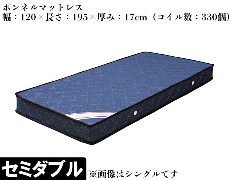 EO459_ボンネルマットレス ファーム ブルー マット セミダブル ベッド マットレス