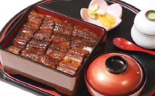 コロナ支援 鰻料理専門店「うなぎ処はちすか」お食事券 2枚 H026-004