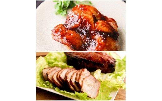 R003:ジューシー淡路鶏もも肉の照り焼きと、手造り焼き豚セット