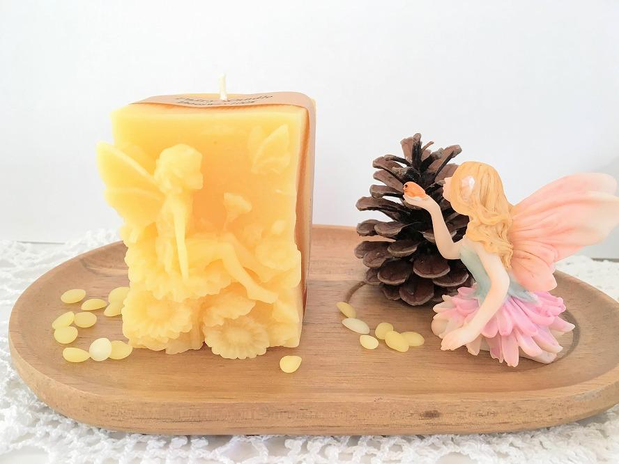 妖精のキャンドル(国産ミツロウ100%)