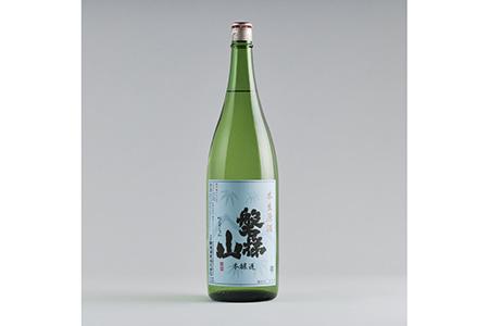 磐梯山 しぼりたて本生原酒1.8L