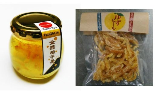 B6202金箔柚子茶2個ゆずピール4袋セット
