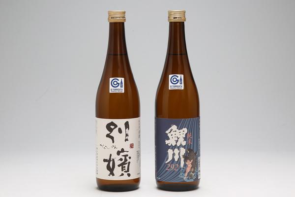鯉川酒造 純米酒セット(720ml×2本)