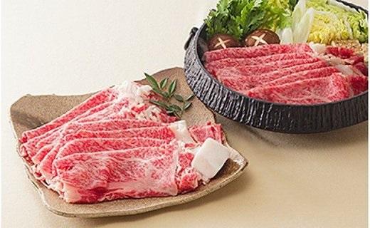 K1750 【限定】常陸牛 ロースすき焼き用920g [月50セット]