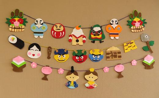 TD5-2 季節に合わせた手作り壁飾り 12ヶ月セット【思いやり型返礼品】