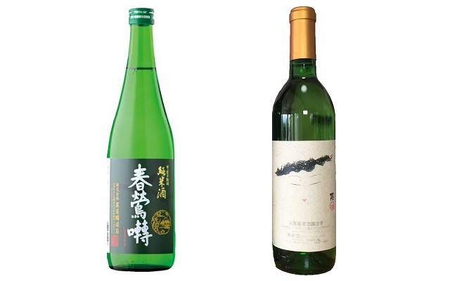 B9903峡南2町共通返礼品 日本酒純米酒(春鶯囀)・ワイン(楽園ワイン白)セット