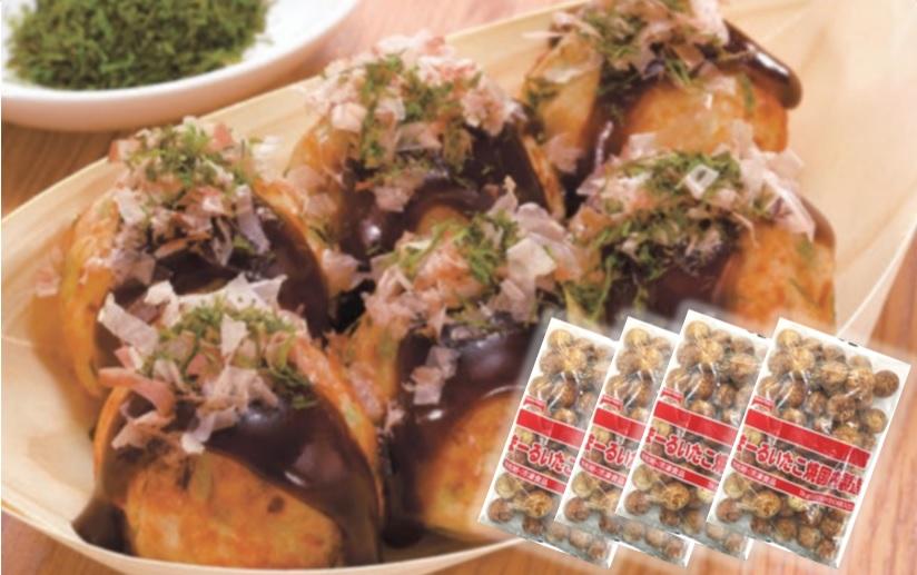 K1377 まーるいたこ焼き200個(50個入×4袋) 冷凍食品