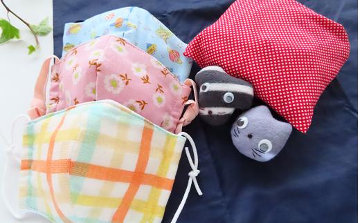 TA8-14 『みゃーこ』と『こーじ』がついてる!手作りエコバック&子ども用マスク【思いやり型返礼品】