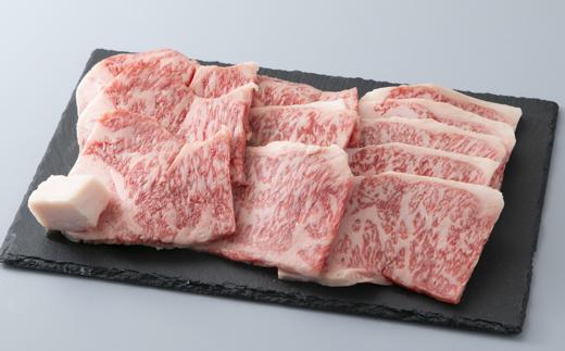 【A-339】 宝牧場 近江牛ロース焼肉用 500g[高島屋選定品]