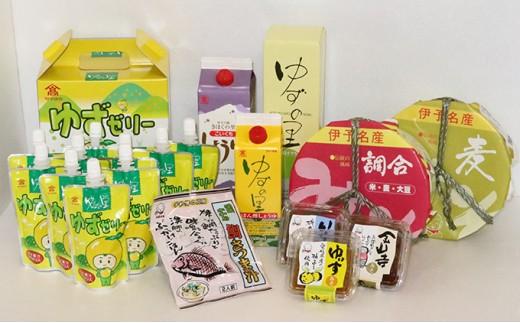 [№5557-0015]鬼北町 ㈱高田商店&(有)地蔵味噌 詰め合わせセットC