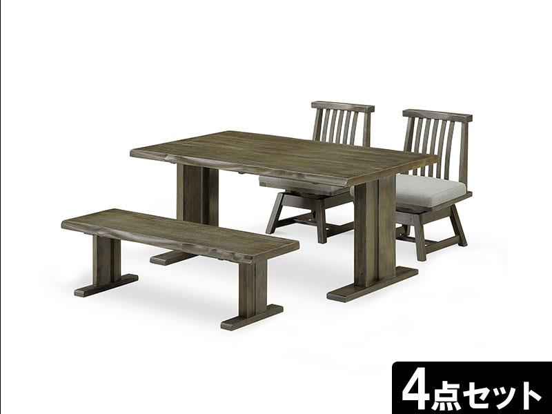 EO165_ 【開梱設置 完成品】ダイニングセット ダイニング4点セット海陽 テーブル幅150cm ダイニングテーブル